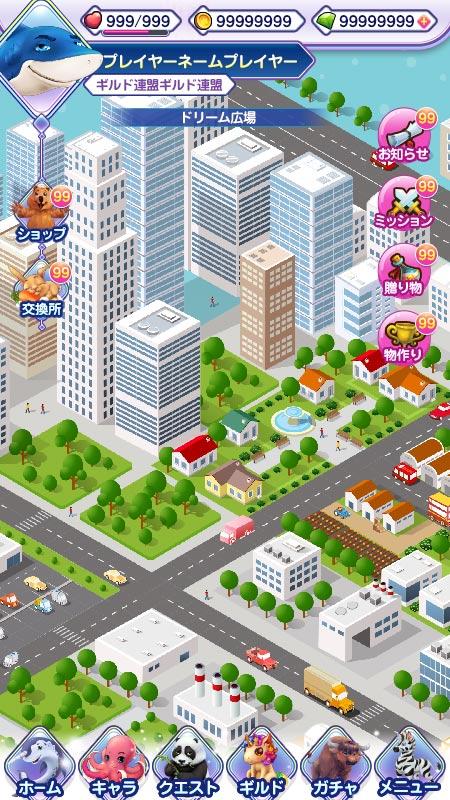 国内向け街つく系ゲームUIサンプル